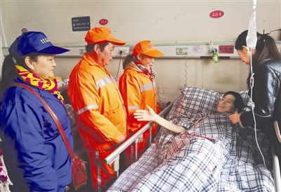 Yekuan seismic hero history society such as the influx of love is seriously ill in hospital